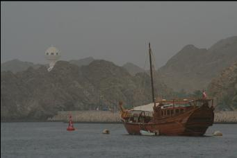 dhow and giant incense burner